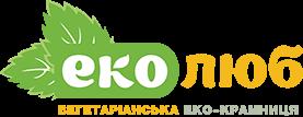 Эколюб - интернет-магазин экотоваров