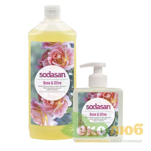 Мыло жидкое тонизирующее Rose & Olive Sodasan