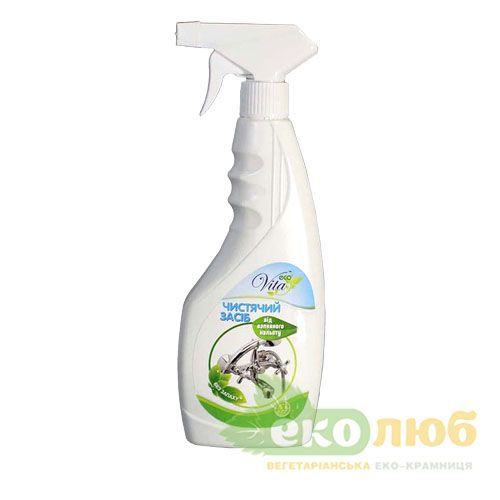 Средство чистящее от известкового налета EcoVita