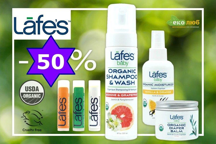 Распродажа акционных товаров Lafe's